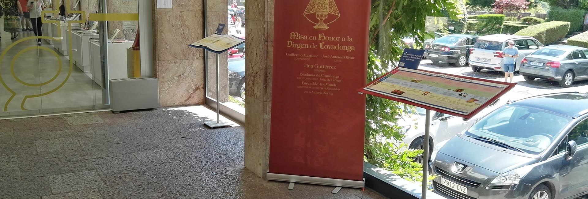 Tienda de recuerdos de la basílica de Covadonga